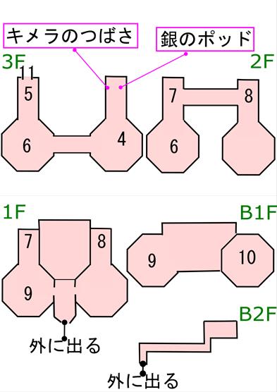 2~3階-vert