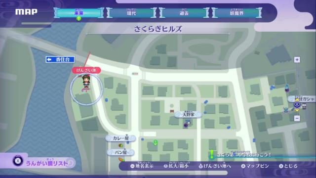 No2地図