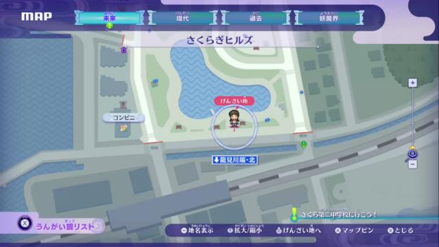 No6地図