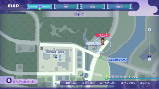 No20地図