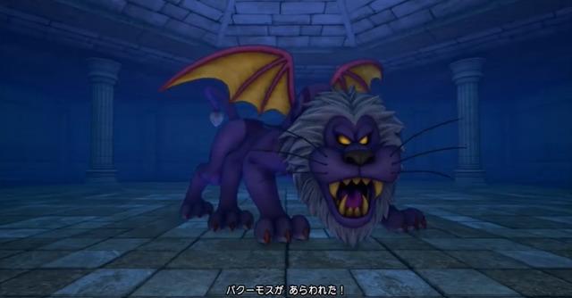 PS4バクーモス