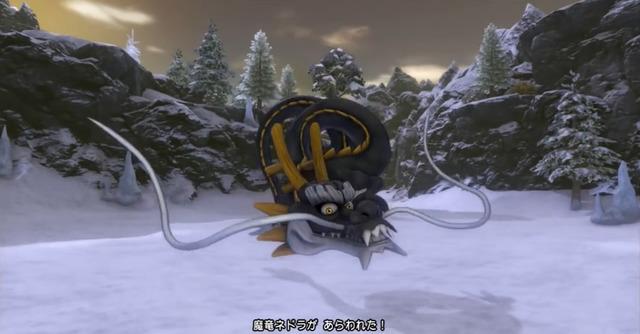 PS4魔竜ネドラ