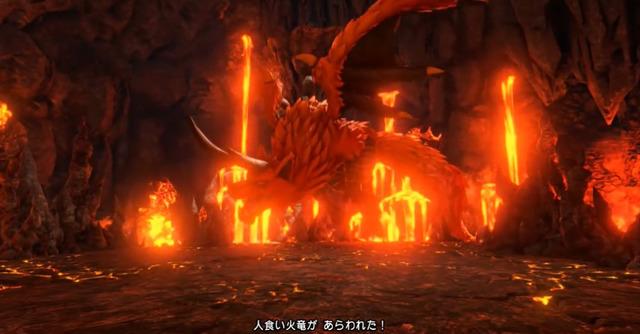 PS4人食い火竜