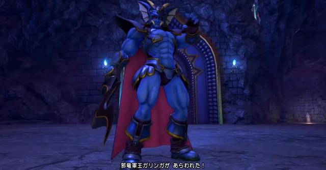 PS4邪竜ガリンガ
