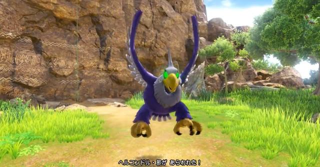 PS4ヘルコンドル・邪
