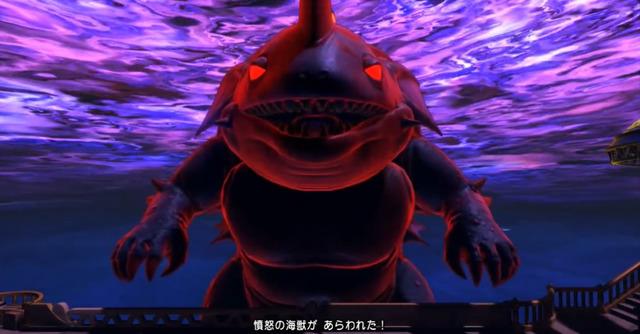PS4憤怒の海獣