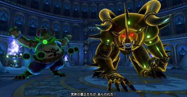 PS4冥界の覇王