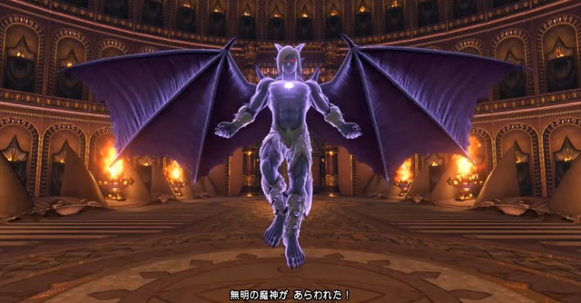PS4無明の魔神
