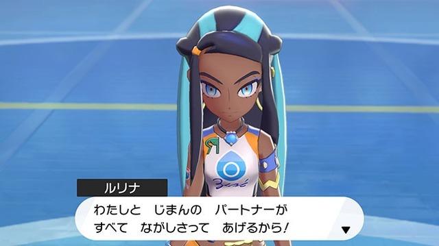 character_190612_01_01