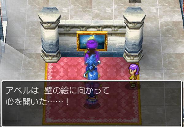 妖精の城へ行き、2階東の絵の中に入る