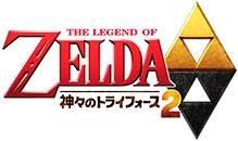 ゼルダの伝説 神々のトライフォース2_icon