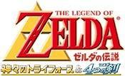 ゼルダの伝説 4つの剣_icon