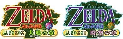 ゼルダの伝説 ふしぎの木の実_icon