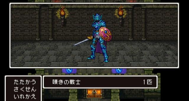 嘆きの戦士2D