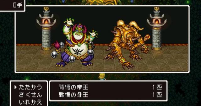背徳の帝王+戦栗の牙王2D