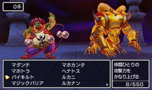 背徳の帝王+戦慄の牙王3D