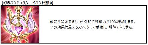 2019-08-02_17h38_15
