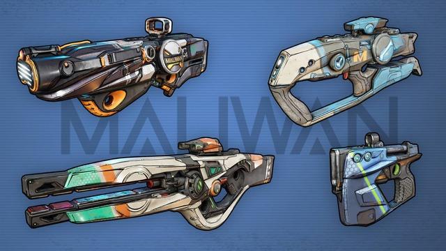 武器メーカー_MALIWAN