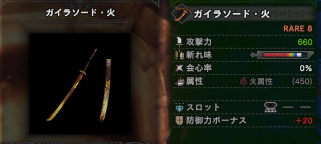 Monster Hunter World Screenshot 2019.09.04 - 13.59.09.09