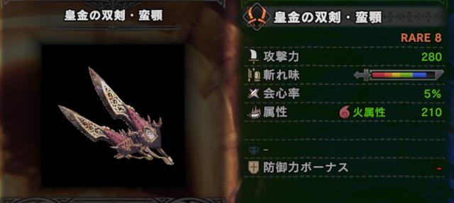 Monster Hunter World Screenshot 2019.09.04 - 20.59.11.86