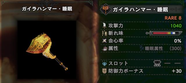Monster Hunter World Screenshot 2019.09.05 - 10.28.55.17