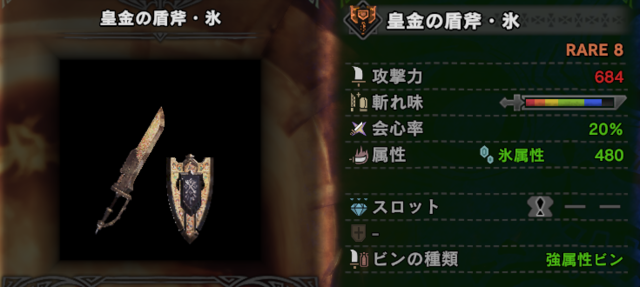 Monster Hunter World Screenshot 2019.09.05 - 10.30.50.61