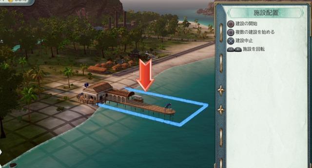 チュートリアル観光港