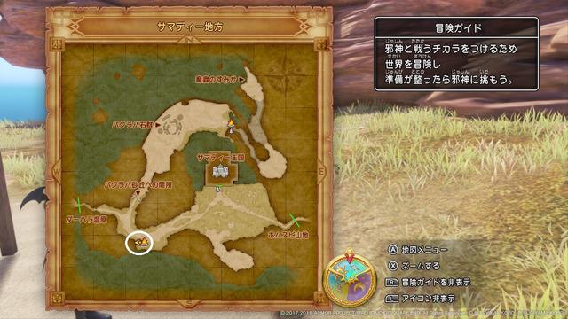 ヨッチNo1地図