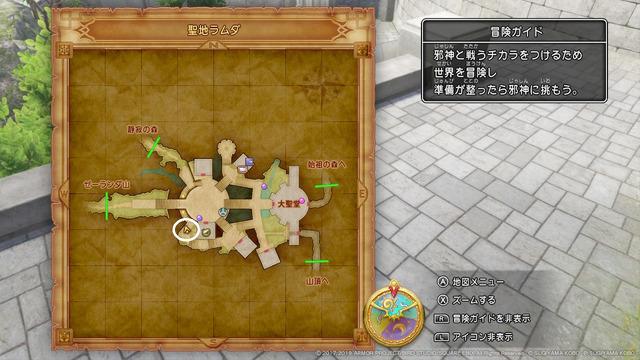 ヨッチNo9地図