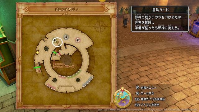 ヨッチNo10地図