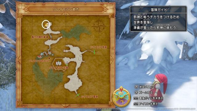 ヨッチNo11地図