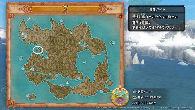 ヨッチNo12地図1