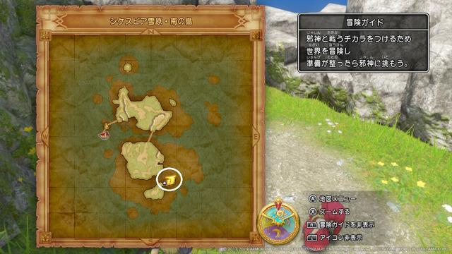 ヨッチNo12地図2
