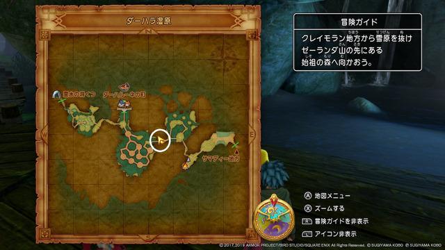 ヨッチNo2地図