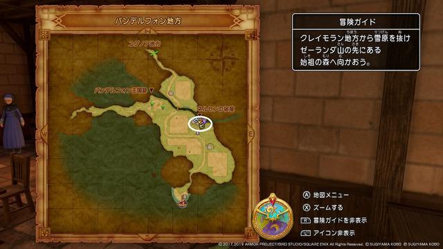 ヨッチNo3地図