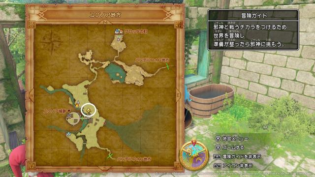 ヨッチNo4地図