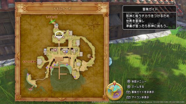 ヨッチNo5地図