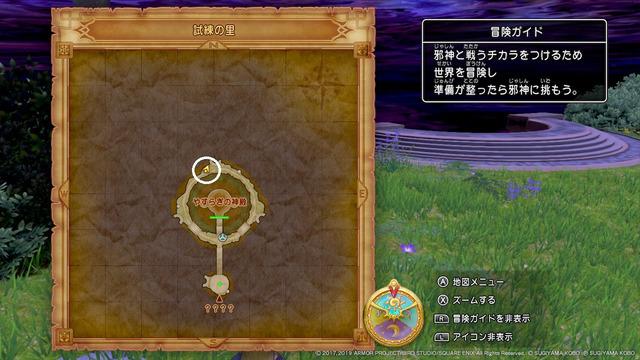 ヨッチNo24地図