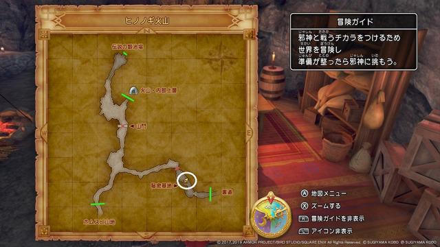 ヨッチNo17地図