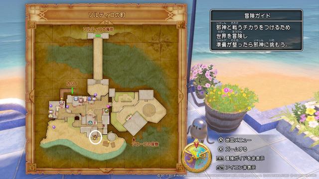 ヨッチNo19地図