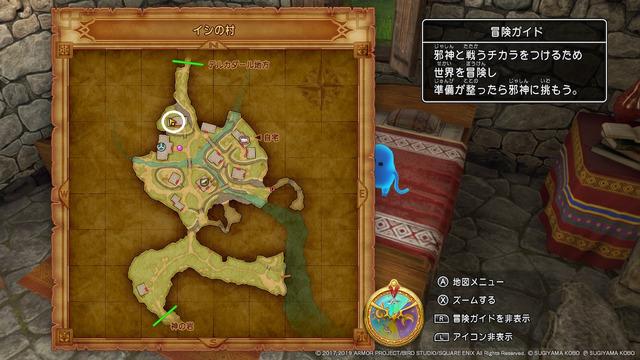 ヨッチNo21地図2