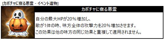 2019_10