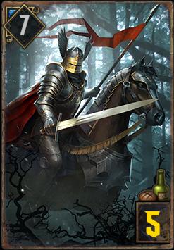 ニルフガード軍の騎士