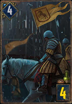 ケイドウェン騎士