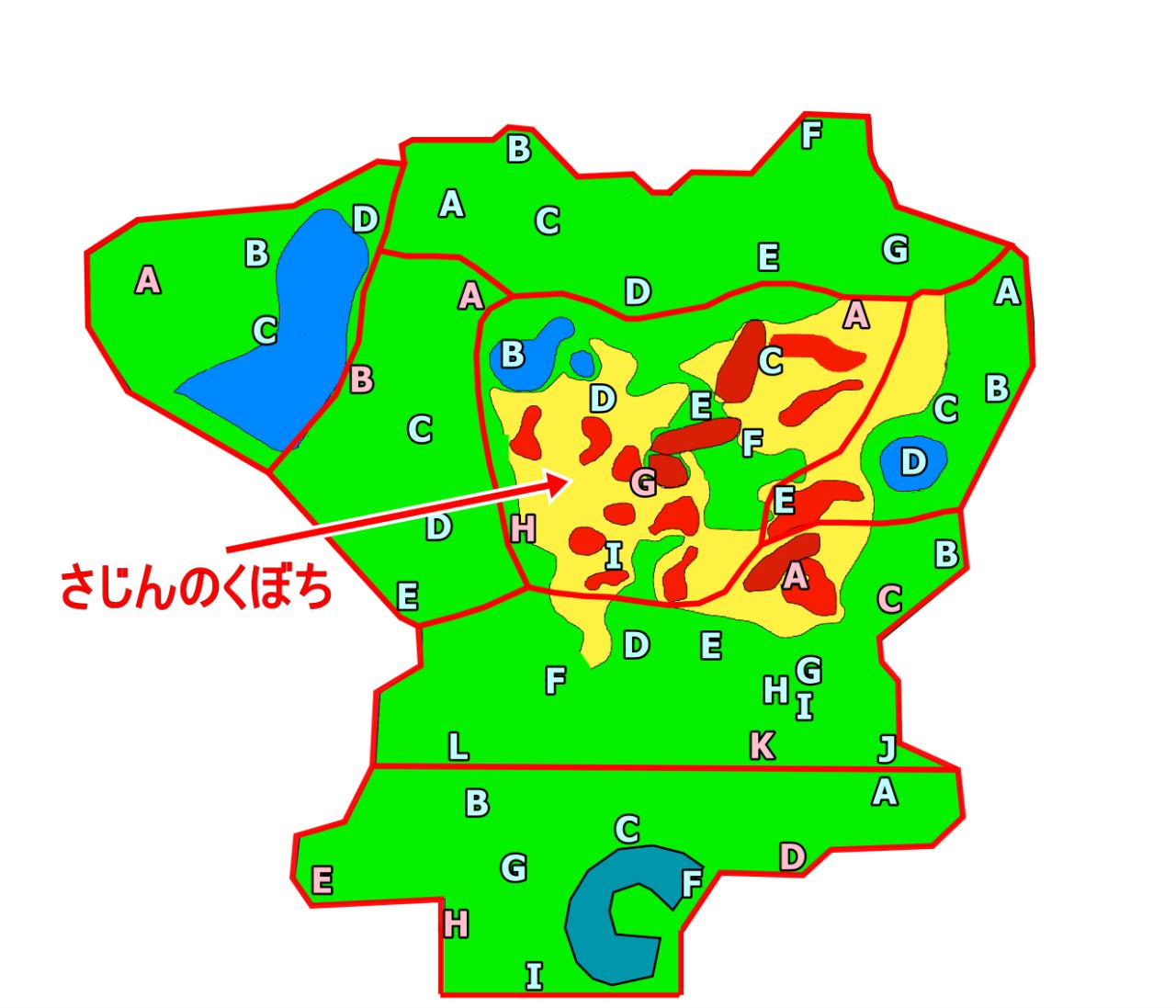盾 エリア 剣 穴 巣 ワイルド ポケモン