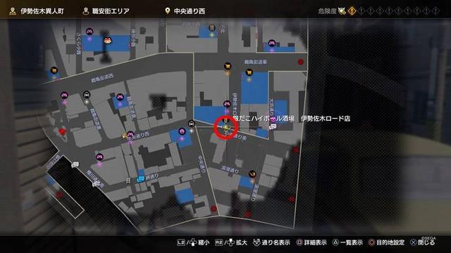 銀だこハイボール酒場 伊勢佐木ロード店_場所