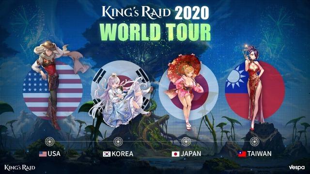 WORLDTOUR2020