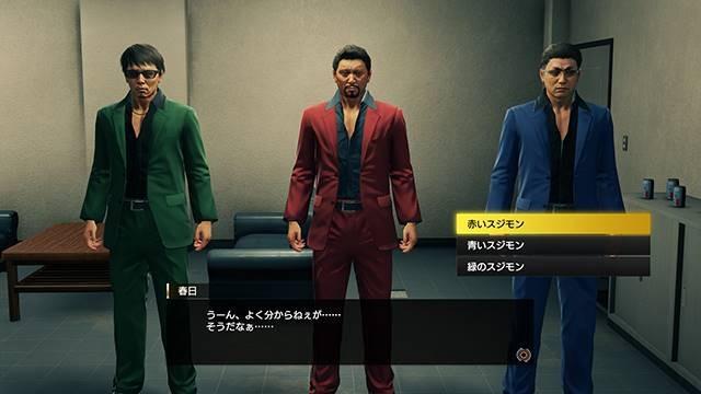 赤・青・緑のスジモン