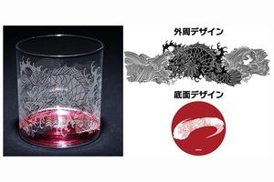 春日一番 龍魚 ロックグラス