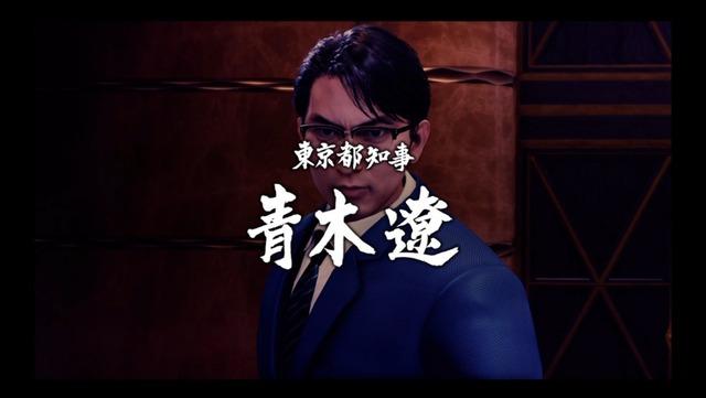 ボス青木遼